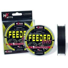 Najlon Feeder Pro 250 m